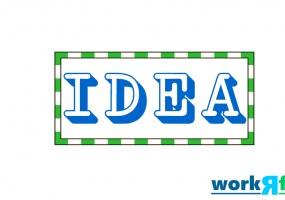 Have An Idea Activity